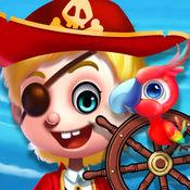 海盗寻宝记 - 儿童趣味益智游戏
