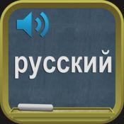 俄语字母表