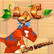 ABC恐龙亚军游戏。 1