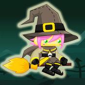 软盘巫学会魔法扫帚在万圣节之夜飞 - 自来水塔游戏