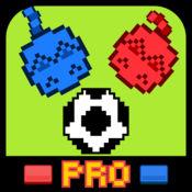 双人像素小游戏合集 Pro
