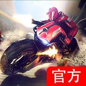 3D暴力摩托极品飙车飞车