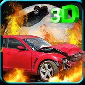 交通狙击手射击游戏3D - 充满动作射击游戏