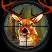 2015 大 降压 鹿 獠 : 无限 白 尾 狩猎 季节 行动 pro 1