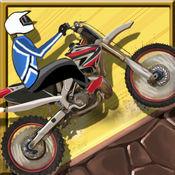 线索自行车赛车 - 虚幻越野摩托车特技