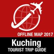 古晉 旅游指南+离线地图