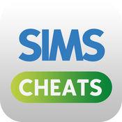 秘籍 for 模拟人生(The Sims) 全系列作弊码