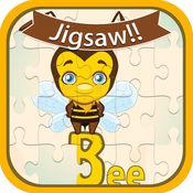 活泼的ABC字母拼图游戏