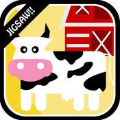 热闹的农场动物拼图游戏