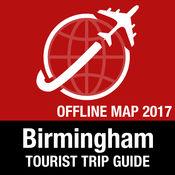 伯明翰 旅游指南+离线地图 1