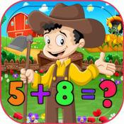 难题 数学 游戏 - 数学对于儿童 1.0.0