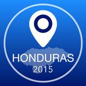洪都拉斯离线地图+城市指南导航,景点和运输 2.5