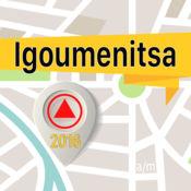 Igoumenitsa 离线地图导航和指南