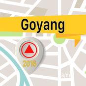 Goyang 离线地图导航和指南