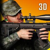 不可能狙击手射击任务3D
