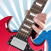 GuitarNotes:吉他指板记忆训练器 1.2.2