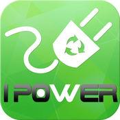 IPOWER 工研院全院能源資訊平台
