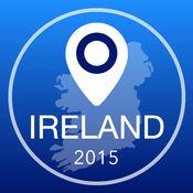 爱尔兰离线地图+城市指南导航,景点和运输