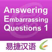 Answering Embarrassing Questions 1  1.0.0