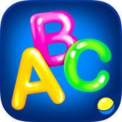 ABC的孩子 - 学习字母和痕迹字母 1