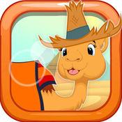 骆驼水疗和装扮 - 儿童游戏2017 1