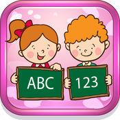 字母ABC 123游戏...