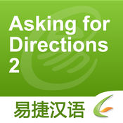 Asking for Directions 2 - Easy Chinese | 问路3 - 易捷