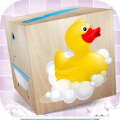 浴室3D益智积木的教育游戏为孩子们 1.3
