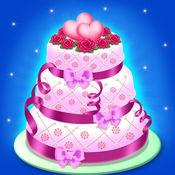 美味的婚礼蛋糕制造商 1