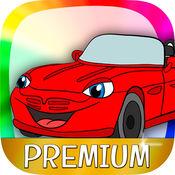 汽车着色书游戏,为孩子们作画 - 临 1