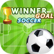 获奖者的目标足球 1.0.0
