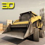 3D装载机:挖掘机操作模拟游戏