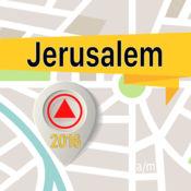 耶路撒冷 离线地图导航和指南 1