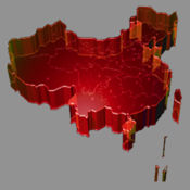 中国城市大全...