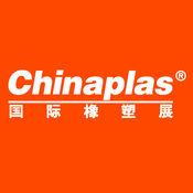 CHINAPLAS 国际橡塑展 7.1.4