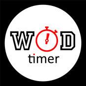 WOD计时器  1.4