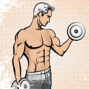 健美健身锻炼 3.6.1