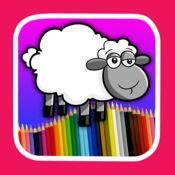 为孩子们画的游戏羊的动物彩页 1