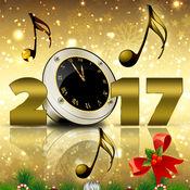 新年快乐手机铃声旋律和声音效果 1