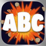 ABC Galaxy: 儿...