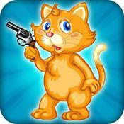 猫射击拉什 - 史诗爪战斗机挑战赛(免费) 1