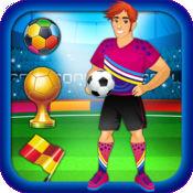 世界足球明星 - ...