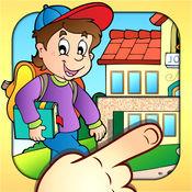 儿童拼图游戏 4...