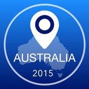 澳大利亚离线地图+城市指南导航,景点和运输 2.5