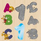 字母拼图幼儿和...