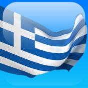一月学会希腊语 1.32