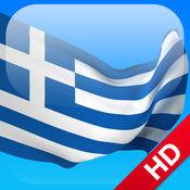 一月学会希腊语 HD 1.32
