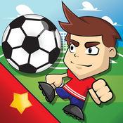 世界足球巨星 - ...