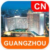 广州,中国 离线地图 - PLACE STARS v1.1