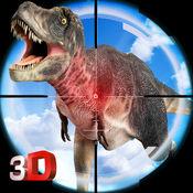 2016恐龙猎人狙...